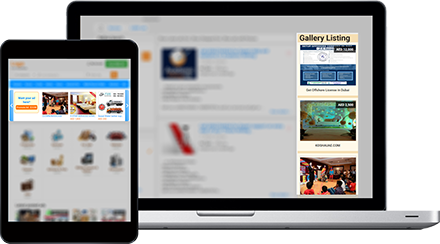 Gallery Ad Feature